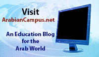 ArabianCampus.net
