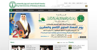 King Fahd University of Petroleum & Minerals Website