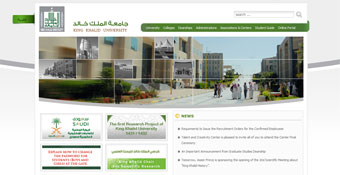 King Khalid University Website
